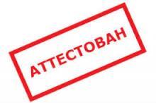 Распоряжение по ликвидации академической задолженности - осень 2020!