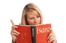 Вниманию желающих изучать третий иностранный язык!