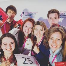 Магистрант 2 года обучения ФИЯ Светлана Никитина прошла конкурсный отбор и стала участницей Школы Фонда В.Потанина-2019!